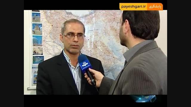 هشدار تعزیرات به مسافران نوروزی