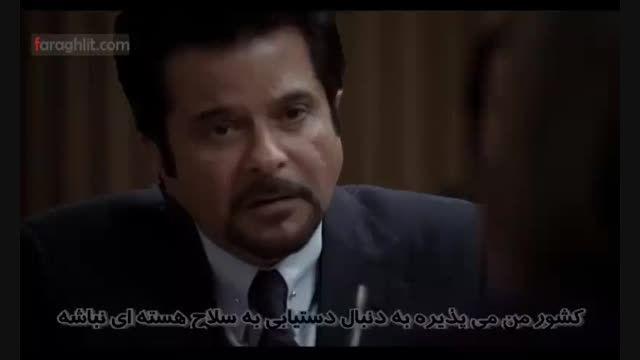 مذاکرات لوزان در سریال 24