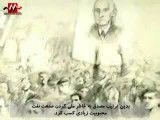 مستند دیدنی؛ چرا دانشجویان ایرانی سفارت را تسخیر کردند؟از دید یک گروه آمریکایی(با زیرنویس فارسی)