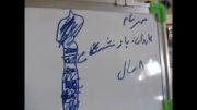 """آموزش کلمه """"مسجد النبی"""" و """"پیامبر خاتم"""" و مدینه"""" 2"""
