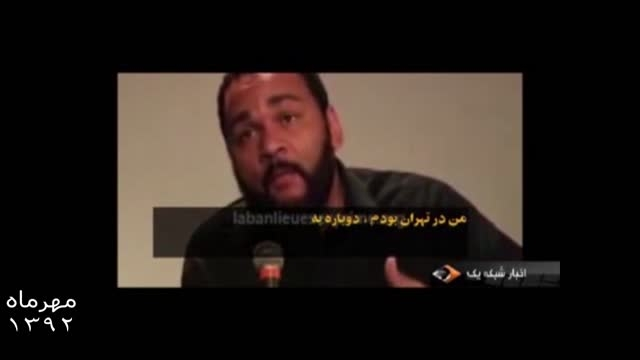 لغو و برگزاری کنفرانس افق نو (مهرماه 92 الی مهرماه 93)