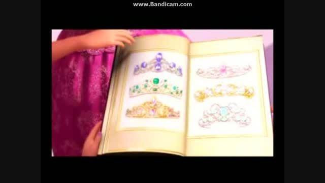 پرنسس توری به کیرا پرنسس بودن یاد میده((کامل))(توضیحات)
