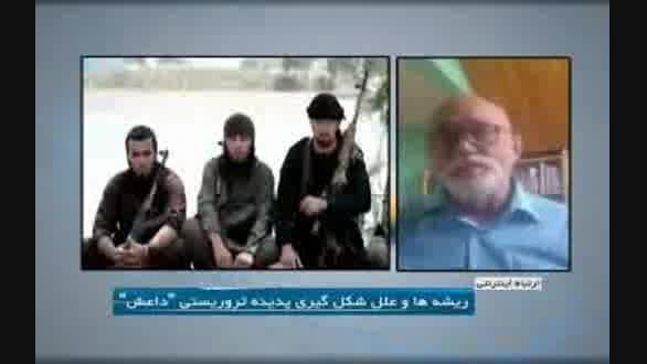 چرا غرب داعش را به وجود آورد؟