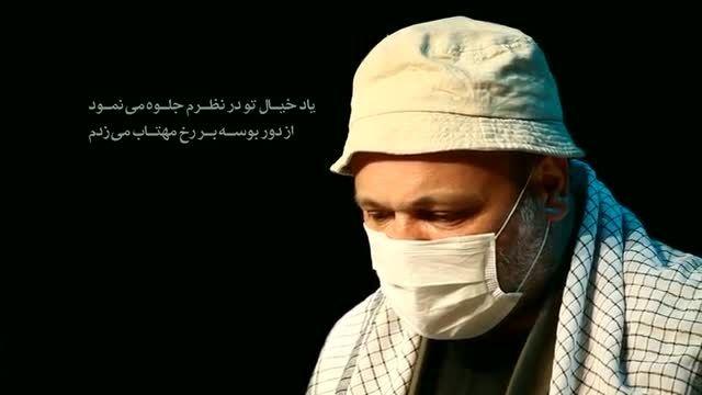 Image result for علي خوش لفظ