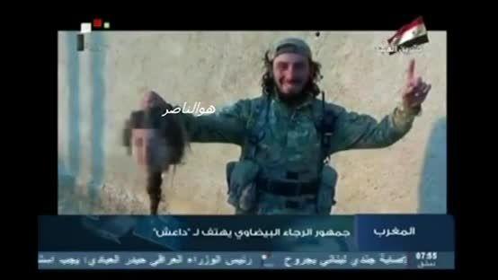 بریدن سر دختر توسط داعش