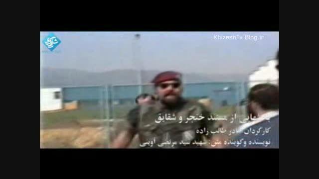 توبیخ شهیدآوینی توسط خاتمی بخاطرعدم رعایت شئونات اسلامی