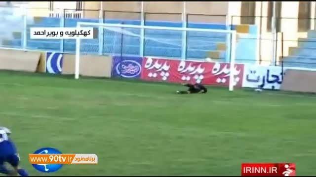 ماجرای عجیب و غریب ترین ورزشگاه ایران در یاسوج !