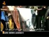 مستند پرونده هسته ای ایران 5
