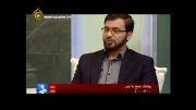 سیاست امروز سیاست اندلس کردن ایران است