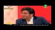 شعر عاشقانه ی فرزاد حسنی برای آزاده نامداری در برنامه زنده!!