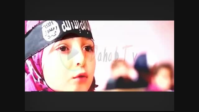 اموزش و پرورش تحت کنترل داعش