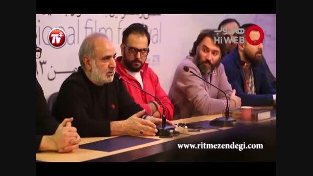گزارش اختصاصی تی وی پلاس از مراسم اکران  «بوفالو»