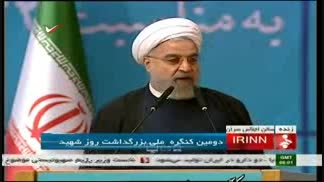 روحانی در کنگره ملی شهدا:مذاکرات یک افتخار ملی است