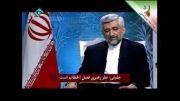 جالب ترین قسمت فیلم مستند دوم دکتر جلیلی؛دشمنی رسانه های فارسی زبان با دکتر جلیلی و پاسخ ایشان
