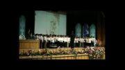 کلیپ تصویری سرود دانش آموزان در جشن بزرگ غدیر2