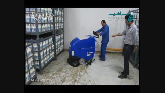 دستگاه اسکرابر-کفشوی صنعتی-ماشین شستشوی زمین