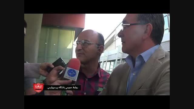 مصاحبه با برانکو بعد از ورود به ایران 29 خرداد 94