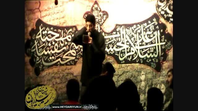 رخصت بده از داغ شقایق - حاج رضا فلاح دوست - شب تاسوعا