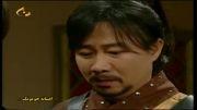 احساسی شدن جومونگ به خاطر بانو سویا و عالیجناب یوری