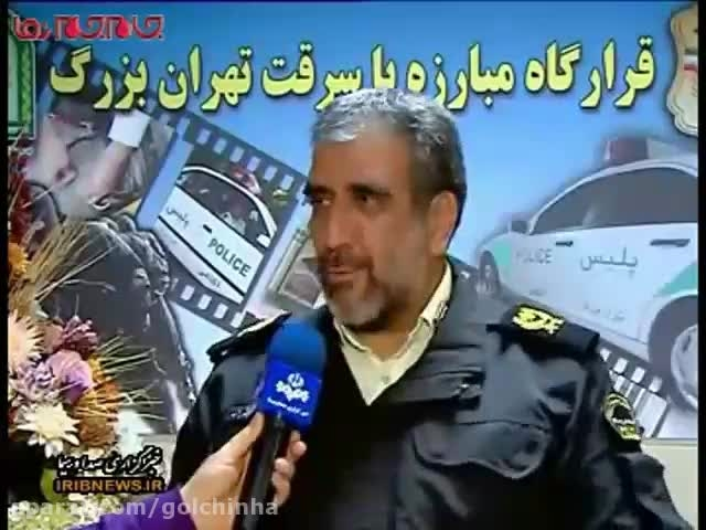 دستگیری سارق حیله گر طلا فروشی تهران(فیلم گلچین صفاسا)