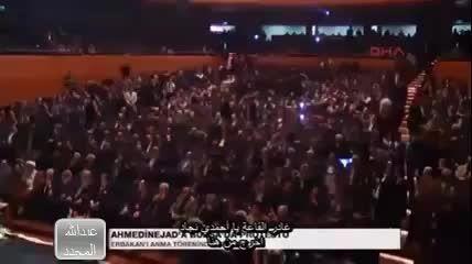 برهم زدن سخنرانی احمدی نژاد در ترکیه