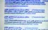 سلطان موسیقی ایران کیست؟ alireza24