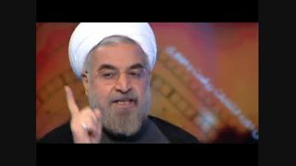 حسن روحانی:من کاری میکنم دولت به سمت مردم دست دراز کنند