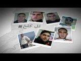 عفو بین الملل: ۸۸ کشته در بین بازداشتی های سوریه