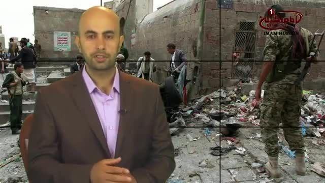 اقدام داعش به انفجار بمب و کشتار نمازگزاران ، در صنعا