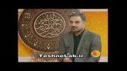 صحبت ابوالفضل بختیاری در مورد علیمی در شبکه سه سیما