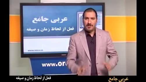دانلود نمونه کار آموزش عربی جامع ره پویان دانش و اندیشه