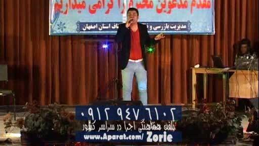 """تقلید صدای """"محمد علیزاده"""" توسط """"ذریه"""""""