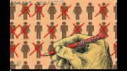 کاریکاتور / هدفمندی یارانه ها به سبك دولت!