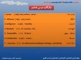 زبان عمومی ارشد و دکتری