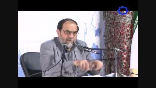 سخنرانی استاد رحیم پور درمورد داعش و تکفیری ها