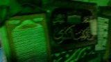 امام زاده-امان الله بن زید بن امام زین العابدین(ع)