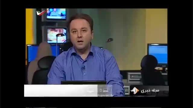 دستگیری باند 13 نفره سرقت در تهران