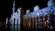 مسلمان موحد   از زیباترین مساجد مسلمانان