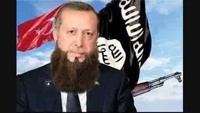 ترکیه کفتار فاشیست حامی بزرگ داعش