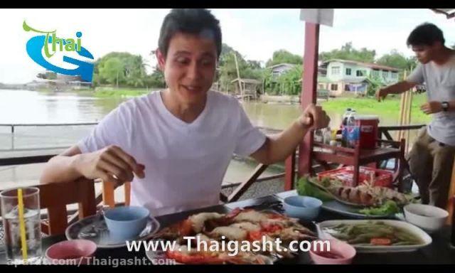 غذا خوریهای تایلند (www.Thaigasht.com)