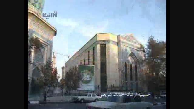 حسینیه ارشاد - تهران