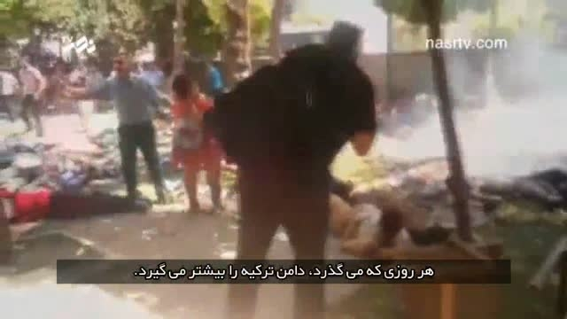 آتشی که در سوریه برپا کردید ، دامن خودتان را گرفت