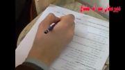 دانش آموزان دبیرستان پسرانه مفتاح در آزمون پیشرفت تحصیلی