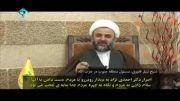 تماس بدنی احمدی نژاد با یک خانم در سفر به لبنان
