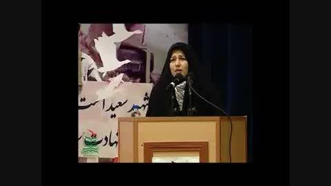 نامه ای به پدر شهیدم - فرزند شهید ناصر رسولی