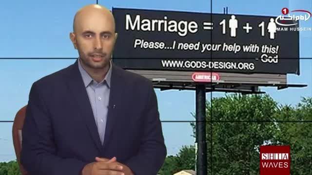 نصب هزار بیلبورد در نفی همجنس گرایی، در آمریکا