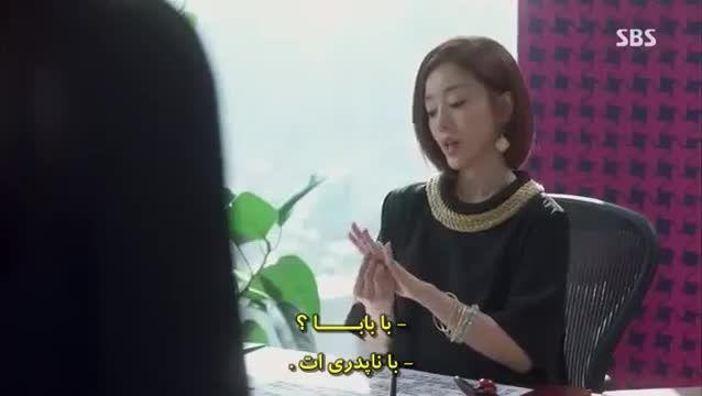 سریال وارثان قسمت 1 پارت 7 با زیرنویس فارسی