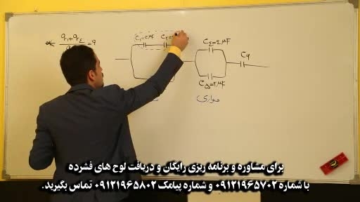 استاد بی نظیر ریاضی و فیزیک ایران به حل مسائل می پردازد