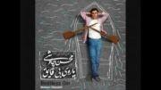 آلبوم جدید محسن چاوشی نام پاروی بی قایق#4