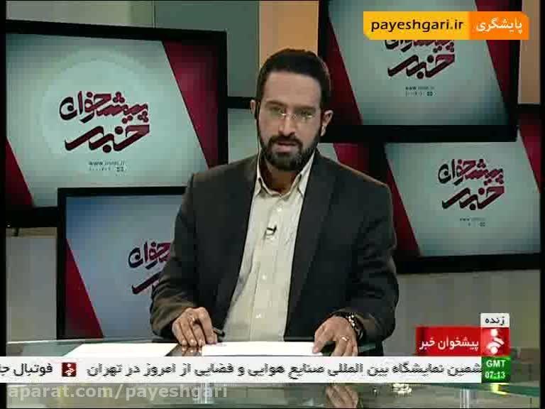 نهمین همایش دوسالانه اقتصاد اسلامی با عنوان «اقتصاد اسل